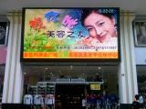 北京户外P10表贴三合一全彩LED广告屏