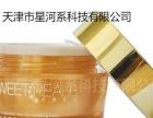 增强肌肤活力活肤霜