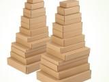 辽宁地区纸箱包装厂家长宏包装主营纸箱等包装材料