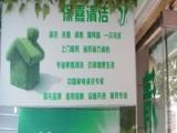 长沙 株洲 湘潭 岳阳 娄底沙发清洗 地毯清洗服务