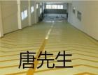 厂房环氧地坪施工,固化地坪施工,工厂地面防起砂