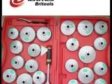 厂家供应23件套帽式机油滤清器扳手-碗状扳手