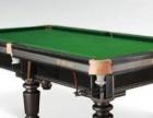宁夏台球桌批发厂家销售星牌 乔氏 星爵士台球桌