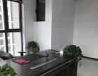 年租1.7绿地中央205平精装修带家具