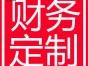 南昌办理营业执照注销流程