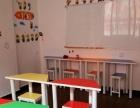 新梦想教育培训中心