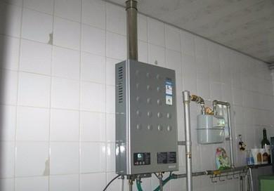 (武汉本地)维修/空调/热水器/洗衣机太阳能/燃气灶/壁挂炉