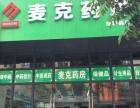 渝北成熟大型社区带租约收益7个点幼儿园旁母婴店出售