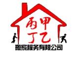 苏州吴中区搬家公司一一吴中区大小型搬家搬厂一一专业高端服务
