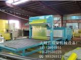 加工制作PE热缩膜包装设备,岩棉板包装机,水泥发泡包装机