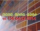 青岛玻璃隔热膜,平度食品厂防爆膜,莱西车间磨砂膜,银行柜台贴