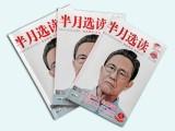 河南书刊书本印刷课本印刷厂家