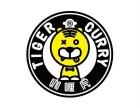 北京咖喱虎总部加盟费,怎么加盟咖喱虎,可以加盟吗?
