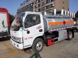 5吨国五东风油罐车 8吨加油车 蓝牌油罐车