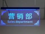有机玻璃标识牌 亚克力电子指示吊牌