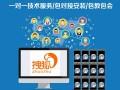 网站推广软件开发群控系统原生态微信分销系统