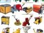 装载机搅拌机钢筋设备出售出租