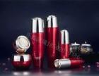 化妆品包装瓶厂家,化妆品包装瓶生产,化妆品包装瓶生产厂家