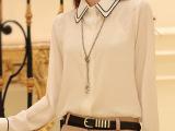 2014韩版春装翻领长袖女衬衫大码雪纺衫修身OL职业衬衣打底