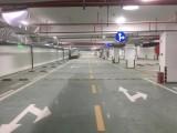南京道路劃線-停車場劃線施工選擇南京達尊交通工程公司