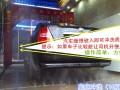 上海有爱全自动洗车机厂家供应龙门系列全自动洗车机