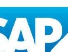 SAP基础课程和虚拟机