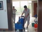 广州清洁公司大理石浅度划痕修复及深层翻新 晶面处理