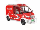 菏泽电动观光车 质量好的电动消防车推荐