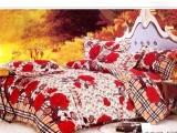 华艺家纺 斜纹印花四件套,正品床单,被套
