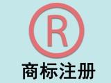 商標注冊 版權專利軟著