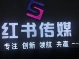 郑州短视频运营长期指导教学