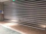 沈阳大东区玻璃门 车库门 卷帘门 保温门 更换 维修