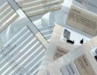 8月北京广告设计公司画册设计试做免费标志设计试做免