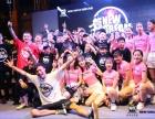 苏州新梦想街舞承接公司年会编舞商业演出