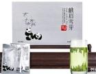 竹叶青品牌茶叶招商加盟要多少钱费用/成都一晨商贸茶叶批发零售