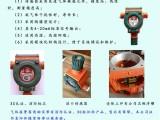 武汉液化气泄漏报警,天然气报警器,有毒气体泄漏检测