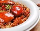 嗨皮蟹蟹煲饭在哪