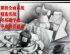 扬州平面设计培训/连邦零基础精讲实训就业班包会