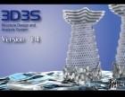 3D3S鋼結構設計軟件V14帶加密鎖 送教程