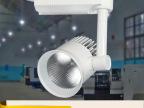商业照明新款COB轨道灯10W外壳配件数控厂专业车铝天花灯筒灯配件