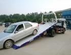 鹤壁市安达24小时道路救援 安达高速救援