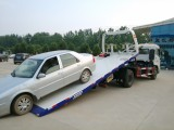 乌鲁木齐市专业24小时道路救援外出上门补胎.换备胎.送油