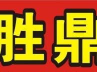 奉贤数控编程/数控机床/数控加工培训班