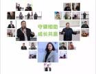 广州花都MBA课程介绍2017年广州在职MBA进修班学费多少