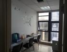 华星路万塘汇柔性办公室,无需为用得少的区域浪费钱