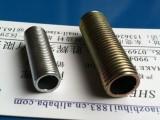 全牙管 空心螺管 牙节 灯饰用连接管 高品质产品供应