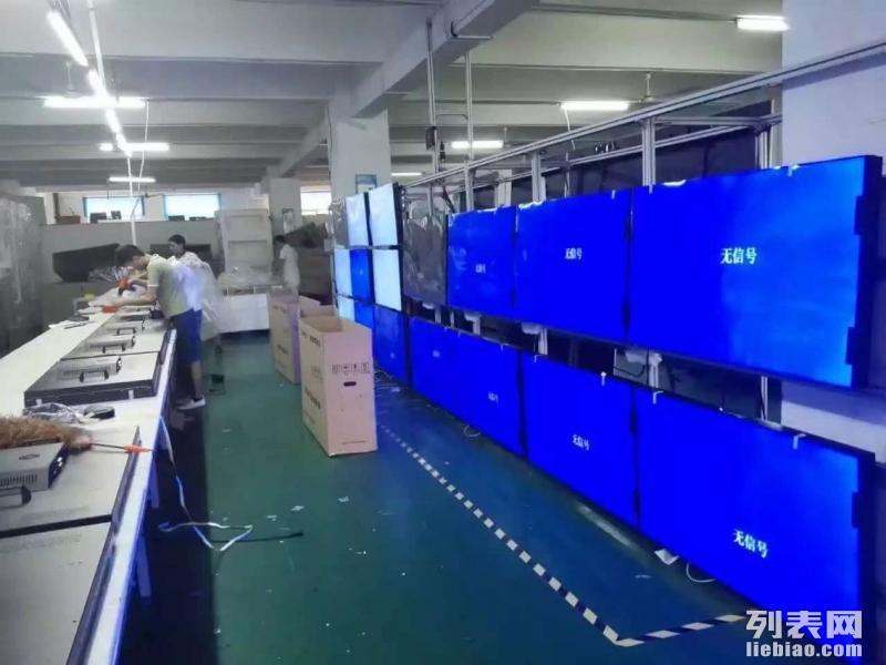 广告机 液晶拼接屏 安防监视器 触摸一体机厂家直销