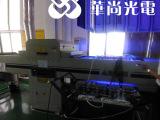 胶印,丝印,移印等大型印刷机改造成UVLED冷光源,80米/分钟