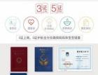 柳州高端月嫂丶催乳丶产后康复服务丨百万保险护航