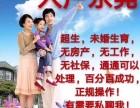 2018东莞新入户政策咨询 专业解决东莞户口迁移难的问题